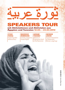 Arabellion Speakers Tour